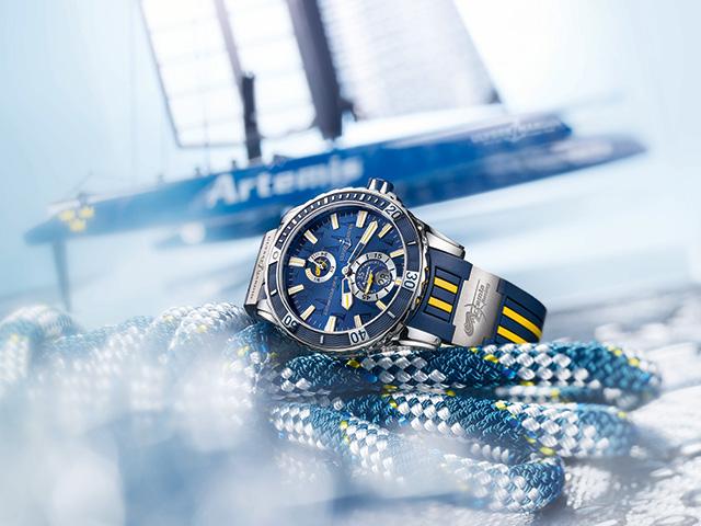Diver Artemis Limited Edition - Ulysse Nardin -